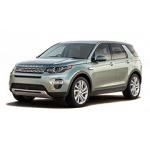 Подогрев сидений Ленд Ровер Дискавери Спорт - Land Rover Discovery Sport