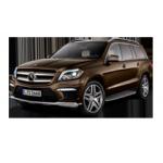 Подогрев сидений Мерседес Бенц GL - Mercedes-Benz GL