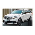 Подогрев сидений Мерседес Бенц GLS-AMG - Mercedes-Benz GLS-AMG