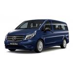Подогрев сидений Мерседес Бенц Вито - Mercedes-Benz Vito