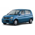 Подогрев сидений Мицубиси Миника - Mitsubishi Minica